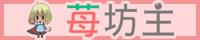 http://www.gensoukyou.org/bose01/